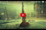 hot-spring-pr